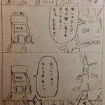 昨今の音ゲー事情 http://t.co/AdsUbsgnGW