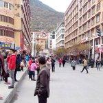 Strong quake in west China kills 4; 54 hurt http://t.co/Ev2lvX5kA6 http://t.co/ZRkTnhozkD