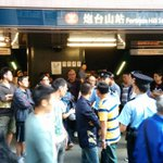 Police separating anti-protesters from Scholarism station in Fortress Hill #OccupyHK http://t.co/gRmMEJ9IzW