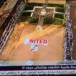 The entire country was supporting #MUFC yesterday ;) Lebanon is UNITED! Lebanon is RED! For all to see ;) #MUFCLB http://t.co/90UgZkFiwa