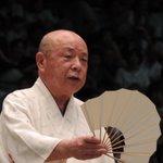 【おつかれさま 立呼出し秀男さん】 本名:山木秀人(静岡県下田市出身・朝日山部屋) 生年月日:昭和24年(1949年)12月28日生まれ 64歳 #sumo http://t.co/eJiAQzNKHI