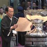賜杯は内閣総理大臣代理麻生太郎 #sumo http://t.co/QCu70gVxwS