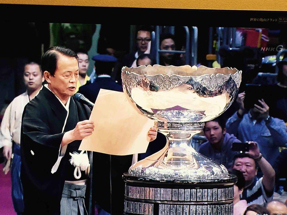 内閣総理大臣杯授与、なんと麻生さん登場! #nhk http://t.co/t4zwSU8Cbd