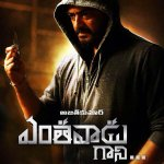 """Meaning of #YenthaVaaduGaani is """"No matter How Strong Opponent is I am here.."""" via @BoxofficeCeeded  - Therri Title http://t.co/OJgjJiRIIK"""