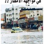 #شارع_جاك يفشل مجددًا في مواجهة #الأمطار !! http://t.co/fHFZjdNJnJ #جدة_تغرق_من_جديد #جدة_تغرق #أمطار_جدة http://t.co/Bq80jjJxEl