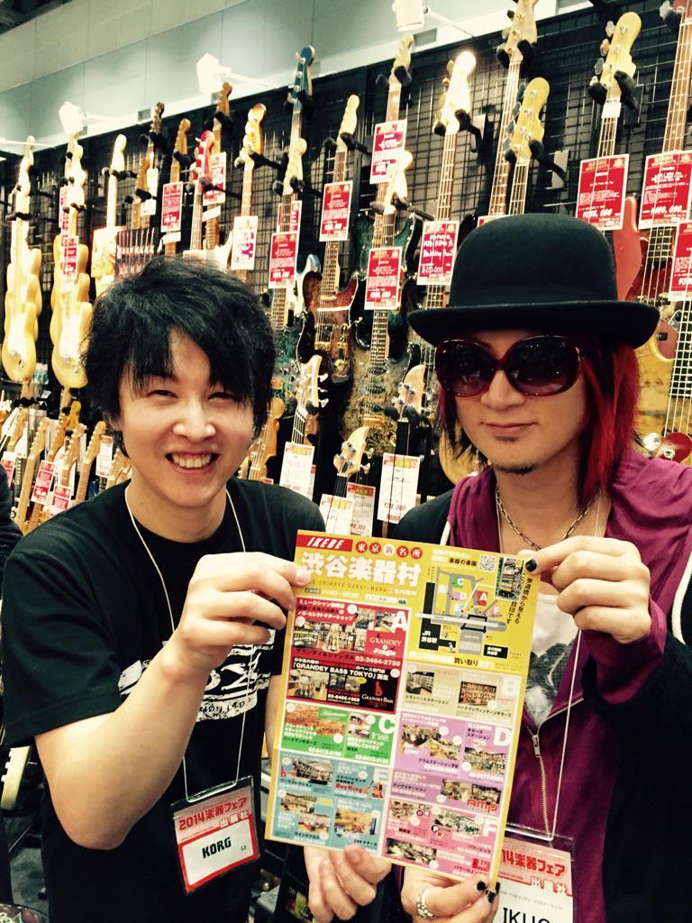 イケベ楽器さんの販売エリアでIKUOさんとITRやれて楽しかったー☆ イケベ楽器さんありがとうございましたー! http://t.co/4vqcX4kgpl