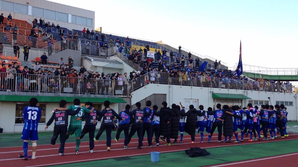 本日の試合の結果、奈良クラブは最終戦を残し2位以上が確定しJFL昇格条件をクリアしました!これも応援してくださる奈良クラブファミリーのおかげです。ありがとうございました。明日の試合も勝利して優勝しましょう!#naraclub http://t.co/lA6XtbWcQx