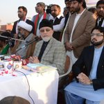 We'll put an end to sectarianism, terrorism and extremism when we come to power. #BhakkarGoes4PAT #TUQ http://t.co/eGVN4XVYgO