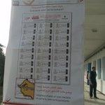 Prévisions : Flena Ben Foulen élue dès le premier tour #Tunisie #presidentielles http://t.co/I4686YKLlf