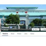 Naibu Raees ge facebook page verify koffi http://t.co/OpnhgLOrOV http://t.co/Mr7Q99lP2O