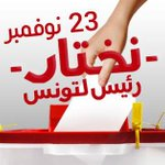 Another historic day in Tunisia as voters go to polls in first free Presidential elections #tnprez http://t.co/Lssll1v8aD