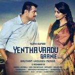 #YennaiArindhaal Telugu title announced with a beautiful poster feat. #Ajith & @trishtrashers #YenthaVaaduGaanie... http://t.co/SPNEcVnxSI