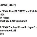 [PROMO by @EYEBAGS_SHOP] Pre-order EXO Jacket & T-Shirt until 5th December http://t.co/oCiSjOMz14