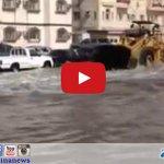 """#فيديو.. """"شيول"""" يزيح مياه #أمطار_جدة http://t.co/gnjZCGISm9 #جدة_تغرق_من_جديد #جدة_الآن #جدة_تغرق #جدة #يوتيوب http://t.co/e3u2E1fD9V"""