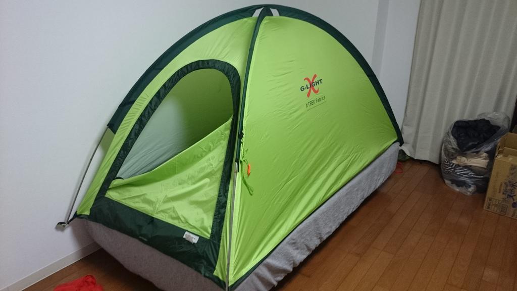 ベッドの上にテントを張ると、あったかい http://t.co/o5Eiz2H8SI