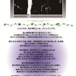 東方神起からのメッセージ 2010年12月1日 http://t.co/477vGZp12Z #東方神起 Time Works Wonders http://t.co/7dTEbFBIUg