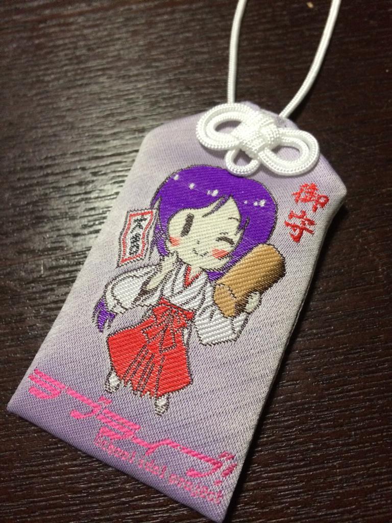神田明神さんで連休明けから提供される「お守り」の元絵を描かせていただきました。ラッキーガール希ちゃん! 既に現物をいただいてびっくりしました。プリントではなくて一つ一つ機織りされてるんですって。 http://t.co/XDwrip824y