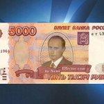В Петербурге казаки хотят выпустить валюту с изображением Путина http://t.co/ZepSaToxXR http://t.co/f2cnoKvd9N