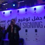 شعب واحد مش شعبين #الأردن #فلسطين #Assaf #AssafLaunch @ZainJo @RadioHalaJo @GalleriaMallJo #Wuhuuu @MohammedAssaf89 http://t.co/JPZ4sDCgxu