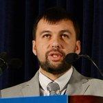 Пушилин: ДНР потребует передать ей всю территорию Донецкой области http://t.co/gFPqJuMTXB http://t.co/SuJk7eKtPw