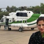 This is Govt of KPK Helicopter, on which Imran Khan travelled with Abrar & Faisal. @Fereeha is witness to it. http://t.co/xxWPkB7pAm