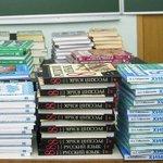 В ДНР доставили десятки тысяч российских учебников. http://t.co/wvVbxeW8Ek