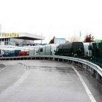 Литва пожаловалась на замедление пропуска машин в Россию. (Ну-ну.Комсомолка Грибаускайте ещё пожалеет о своих словах) http://t.co/CLTXNJqIN9