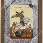 23 ноября – День памяти святого Георгия Победоносца Будь покровом и защитой православного и Христолюбивого воинства! http://t.co/K1pjUN7uRf