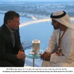 His Majesty King Abdullah II attends the Formula One Etihad Airways #AbuDhabiGP Grand Prix #Jordan #JO #abudabhi http://t.co/bnHYOY4iDg