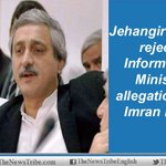 #PTI leader Jehangir Tareen rejects #InformationMinister allegations on #ImranKhan http://t.co/P23pOGJPLo http://t.co/hkzu16GZlJ