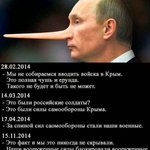 Who is Mr. Putin? Liar Liar  #Putin  #RussiainvadedUkraine  #Russia http://t.co/9a73XvSnuy