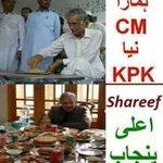 @Ali_MuhammadPTI @Pervaiz_Khattak @ImranKhanPTI @FaisalJavedKhan Difference between a REAL LEADER and a FAKE leader! http://t.co/S9zGtMt1Mx