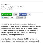 I pay more tax than Imran Khan, but I live in a one kanal house, not a 360 kanal one... :( http://t.co/9v4pOK5X6w
