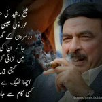 #EnoughIK and Sheikh Rasheed. You Lies are not entertaining us now. Stop wasting our time. #IRejectPTI http://t.co/FT6KLgL65r