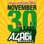 @mamoona_pti @AliHZaidiPTI @ImranKhanPTI @EjazChaudhary @FoziaShafqat @Asad_Umar @mubasherlucman http://t.co/EI4jDoLpvO