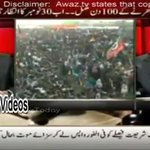 International forces is now desiring 2 engage #PTI after its massive countrywide rallies.Moeed http://t.co/xS50RQBDch http://t.co/Ia6OpQ39Uv