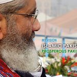 My #Vision #Islamic #Pakistan, #Prosperous #Pakistan #WeAreWithHaq http://t.co/8GydRKVK7J