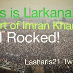 Hahahah...these #PTI Social Media Guys are Hilarious ???????????? #PTI #GujranwalaStandsWithIK #Gujranwala #WeAreWithHaq http://t.co/XF64rlclDK