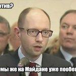 Не доросли ещё: Глава МИД Германии заявил, что не считает возможным членство Украины в НАТО и ЕС http://t.co/y5cBabcqZz