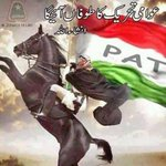 """Im feeling like """"Tofaaan of #PAT"""" is in the way.  #Pakistan. #DrQadri is extremely determined for his goal. http://t.co/Vj29bsukxI"""