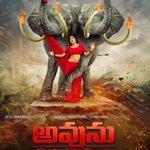 RT @telugu_films: Ravi Babu's #Avunu2 Movie First Look - Posters!  http://t.co/19ApTqC0Bv