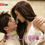 ICYMI: Song Jae Rim & Kim So Eun go through 6 levels of skinship for pictorial on WGM http://t.co/81FS3uDdhl http://t.co/dH3IfkTXJl