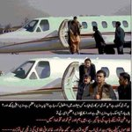 JT gave details of IKs plane now we want to know Hamza Shahbazs plane, who is paying for it, how much and how ? http://t.co/9OIfgjwQed