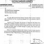 @JharkhandPCC writes to EC to stop live telecast of Modi jis rally on polling day 25-11-14. http://t.co/gAYrnQ0VIX