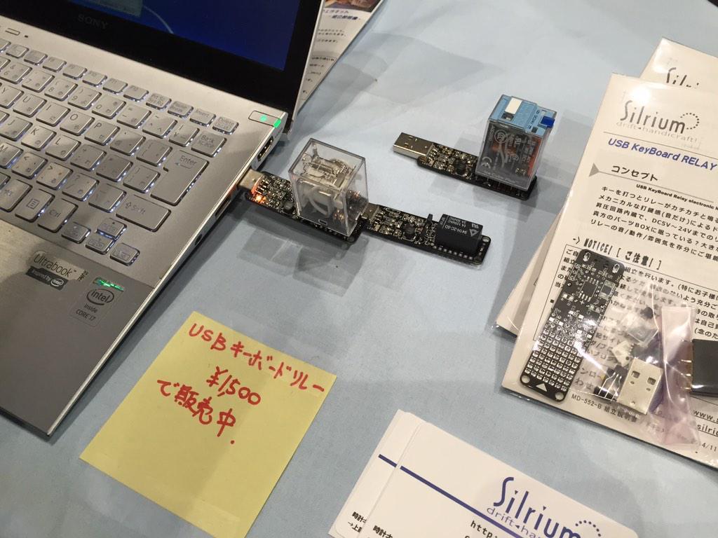 つい衝動買いしたのはPCの打鍵に反応してリレーをカチカチ鳴らしてメカニカルっぽい音を出すUSBデバイス(オプションででっかいリレーも購入)(笑) #mft2014 http://t.co/tngX2TpYoc