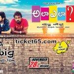 RT @ticket65dotcom: 'A'la Ela' Telugu movie starring @vennelakishore @23_rahulr @actorshaani releasing on Nov 28. All the best to team. htt…