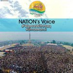 Breaking all recent number records, #JI maintained to gather largest ever crowd at Minar-e-Pakistan #WeAreWithHaq http://t.co/DbNA0sQbQp