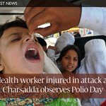 Polio is life threatening in #Pakistan Health worker injured in attack #Charsadda http://t.co/3KGZSiImff… #Pakistan http://t.co/vmAyUX0KvR