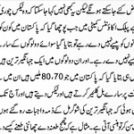 Pervaiz Rasheed this is for you @KlasraRaufs views about @JahangirKTareen. Compare him with your masters. http://t.co/nlUb7g1AEH