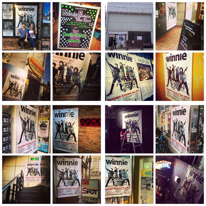 winnie「Nostalgic Evolution Tour 2014」無事に終了しました!下北沢には全国各地の皆さんが集結してくれて、正に集大成でした。最高の空間を作ってくれた皆さんに感謝します。ありがとうございました! http://t.co/GEr65CETia